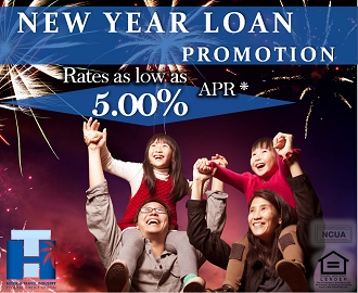 NEW YEAR LOAM PROMOTION